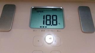 体脂肪率20160211.jpg